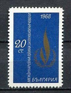 33488) Bulgaria 1968 MNH Human Rights 1v Scott #1695