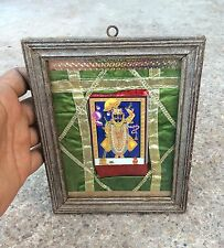 VINTAGE GOD SRINATHJI PRINT WITH CLOTH WORK- WELL FRAMED PICTURE