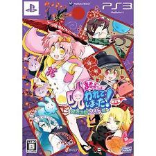 PS3 JAPAN Mamorukun Curse Has Been Cursed wa Norowarete Shimatta Limited edition