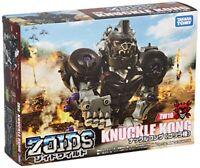 ZOIDS  Zoid Wild ZW 10 Knuckle Cong TAKARA TOMY  F/S/W/Tr.#