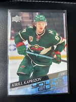 2020-21 UD Series 2 Base Young Guns #451 Kirill Kaprizov RC - Minnesota Wild🔥🔥
