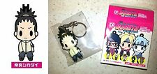D4 Boruto Naruto the Movie Rubber Key Chain Shikadai Nara Gbs Licensed New