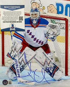 "Henrik Lundqvist ""The King "" Signed Autographed 8x10 New York Rangers Photograph"