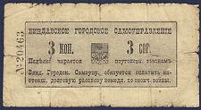 RUSSIA LATVIA LETTLAND WINDAU VENTSPILS 3 KOP 1915