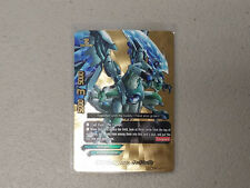 Future Card Buddyfight Star Dragoner, Jackknife D-BT01/0129EN BR