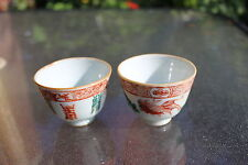 Pair of Chinese porcelain cups, Fish & Characters, Qing Dynasty(?)