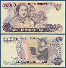 INDONESIEN / INDONESIA 10.000 Rupiah 1985  UNC  P.126