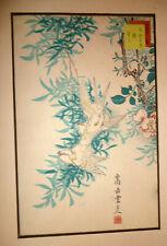 ESTAMPE JAPONAISE SIGNEE SUGAKUDO COLLECTION CORBIN MAI 1926 PLANCHE 287