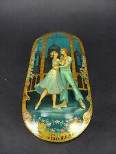 "Russian Lacquer Box ""Ballet"" 798  - Kholui hand painted Russian Lac Box"