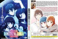 ANIME DVD Domestic Na Kanojo(1-12End)English sub&All region + FREE CD