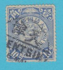 CHINA 129 COILED DRAGON  NO FAULTS VERY FINE !