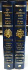 The Interlinear Bible Hebrew English, volume II & III, HC/VGC