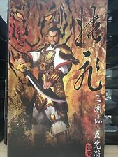 SEA INT'L 1/6 Action Figure Romance of the Three Kingdoms 三國誌,五虎將 - ZHANG FEI 張飛