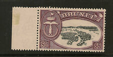 BRUNEI: 1952 black and maroon SG 113 mint