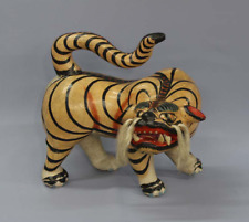 "Japanese Antique Rare Large Hariko Paper Mache Tiger Figure Ornament 18"" Meiji"