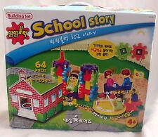 Korean Daesung School Story Building Toy, educational gear playground, Korea, 4+