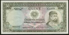 Portuguese Guinea 50 Escudos 1971 Pick 44 UNC #935777