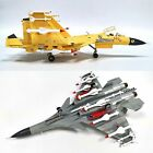 Simulation Alloy Fighter Model 1:48 Scale Hobbies Collection Toys Gift Home