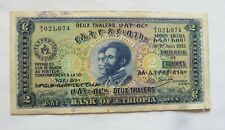 BANK OF ETHIOPIA 2 THALER 1933 BANKNOTE ETHIOPIAN