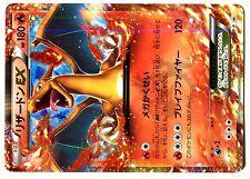 PROMO POKEMON JAPANESE CARD N° 030/XY-P CHARIZARD DRACAUFEU EX 180 HP Attack 120
