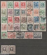 B. 441 - Russia stamps, 1913, Romanov