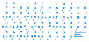 CHINESE KEYBOARD STICKER LABEL TRANSPARENT BLUE LETTERS