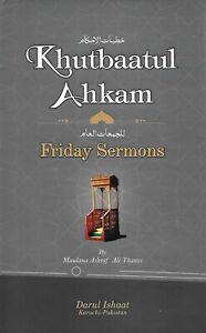 Khutubat Al-Ahkam Li Jumu'at Al-'Am (Friday Sermons) *ENGLISH* Islamic Books UK