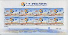 China PRC 2017-10 Konferenz für Internationale Zusammenarbeit Seide Silk KB MNH