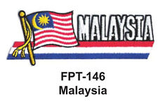 "1-1/2'' X 4-1/2"" MALAYSIA Flag Embroidered Patch"