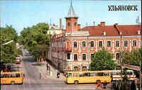 Uljanowsk Wolga Улья́новск Ex-Sowjetunion Postcard 1982 Bus Verkehr Autobus