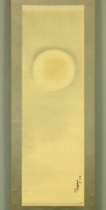 高谷篁圃 TAKAYA KOHO Japanese hanging scroll / HAZY MOON IN AUTUMN Box I927