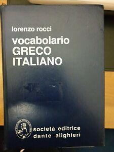 Vocabolario Greco Italiano Lorenzo Rocci