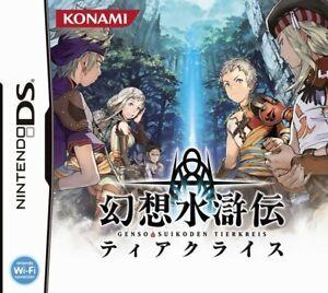 Game Gensou Suikoden Tierkreis DS from Japan