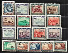 INDONESIA. Lot of  MNH stamps. 1948+ Lot A. (BI#46)
