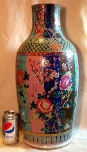 """Large  21"""" Old Chinese Republic Period Enameled Porcelain Vase"""