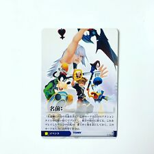 Kingdom Hearts TCG Rejoin Promo Non Holo Japanese Card Mint - Rare!