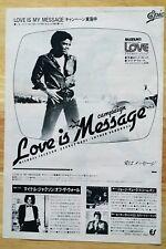 MICHAEL JACKSON LOVE IS THE MESSAGE 1979 VINTAGE JAPAN PROMO AD