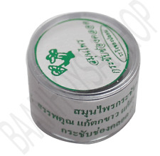 x1p.Thai Herbal Compact Vagina(Repair Grass) Vagina Tighten fr Fit and Firm 100%