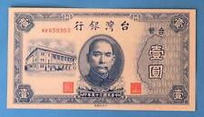 Republic of China 1946 Bank of Taiwan 1 Yuan Taiwan Currency Note AK659303