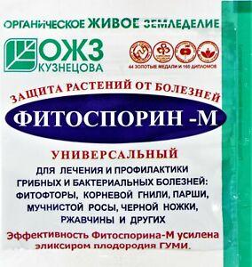 Biologisches Fungizid Fitosporin-M Фитоспорин-M Fertilizer-