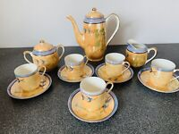 VINTAGE ORIENTAL STYLE COFFEE SET LUSTRE  TREES BIRDS IN GOOD CONDITION