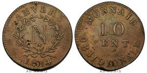 Monnaie obsidionale 10 centimes 1814 Siège d'Anvers France - Cuivre