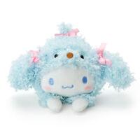 Cinnamoroll Sanrio Mascot doll Mame Petit Dog Cosplay Plush toy Japan Kawaii F/S