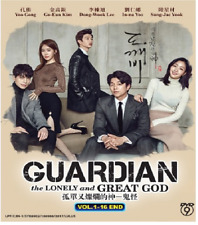 DVD KOREAN DRAMA GUARDIAN THE LONELY AND GREAT GOD (GOBLIN) Complete Set Eng Sub