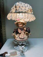 Porcelain Doll Lamp - Elizabeth Collection - NIB
