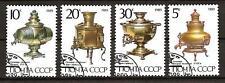 RUSSIA # 5750-3 Used SAMOVARS URNS