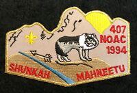 OA SHUNKAH MAHNEETU LODGE 407 GRAND TETON COUNCIL 1994 NOAC GMY DELEGATE FLAP