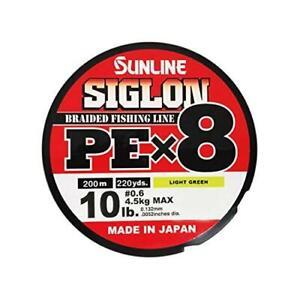 SUNLINE SIGLON PE X8 200m #0.6 / 10lb light green PE Braid