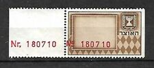 ISRAEL REVENUE ACCOUNTING TAX STAMPS. NO VALUE. 1960s, TAB, MNG