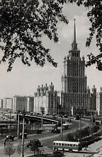 RPPC,Moscow,USSR (Russia), Ukraina Hotel,Vintage Bus,1962